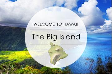 """◎話題のハワイ島を楽しもう!◎自然あふれる島""""ビッグアイランド""""で新しい夏を発見しませんか♪"""