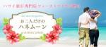 top_banner_honeymoon