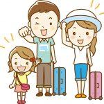 ご家族ハワイ旅行のお悩みを解決します♪第二弾 2~11歳までのお子様とハワイ旅行に